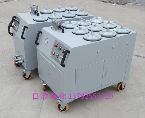 工业齿轮油CS-AL-5R高质量超精密滤油车日欣净化