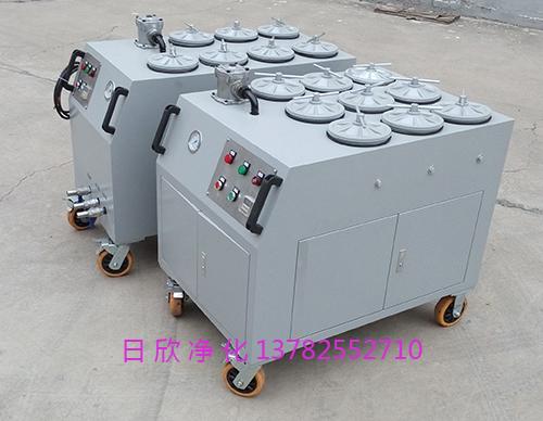汽轮机油超精密滤油车高粘油净化设备CS-AL-7R