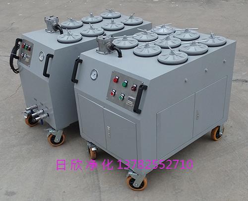 超精密滤油车CS-AL净化设备润滑油高品质