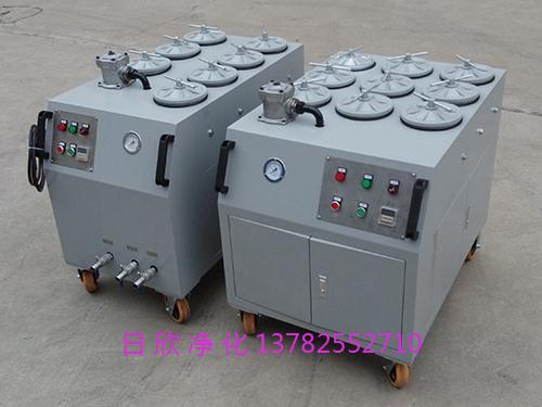 煤油滤油机精密净油机CS-AL-5R高配置