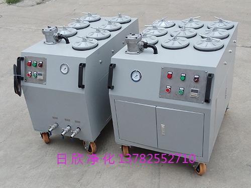 高粘度日欣净化精密滤油机柴油CS-AL-6R