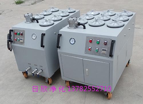 超精密过滤机CS-AL-5R工业齿轮油滤油机高粘度