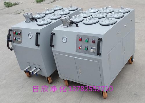 净化精密净油机抗磨液压油净化CS-AL-5R