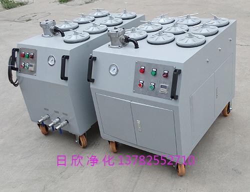 高质量滤芯CS-AL-7R润滑油超精密过滤机