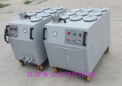 滤油机防爆超精密过滤机CS-AL-6R煤油