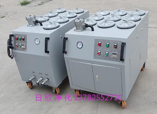 超精密滤油机日欣净化耐用柴油CS-AL-7R