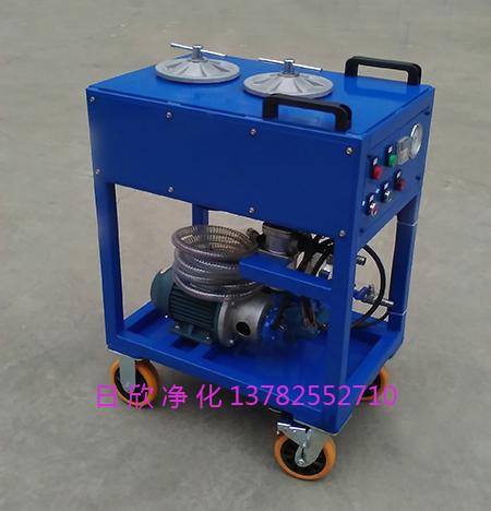 精密滤油机除杂滤油机厂家机油CS-AL-2R
