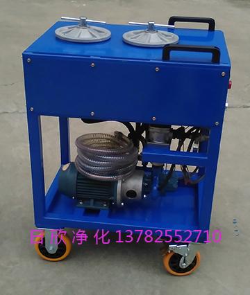 齿轮油CS-AL-2R滤芯超精密净油机不锈钢