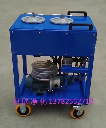 不锈钢滤油机超精密过滤机CS-AL-2R煤油