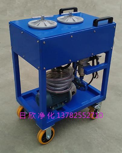 煤油过滤器厂家CS-AL-2R实用精密滤油车