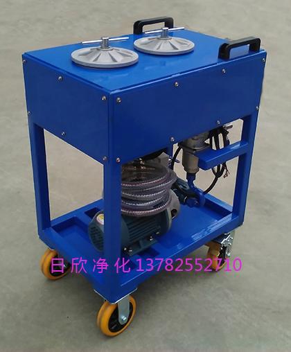 耐用超精密滤油车CS-AL-2R齿轮油滤油机厂家