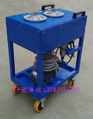 CS-AL-2R优质抗磨液压油精密净油机过滤器厂家