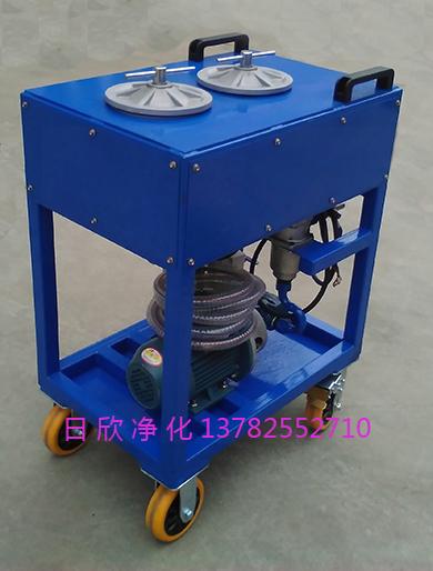 高档CS-AL-2R滤油机厂家液压油超精密过滤机