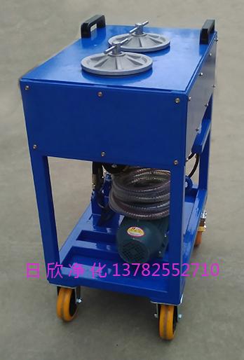 超精密过滤机液压油CS-AL-2R滤油机厂家高档