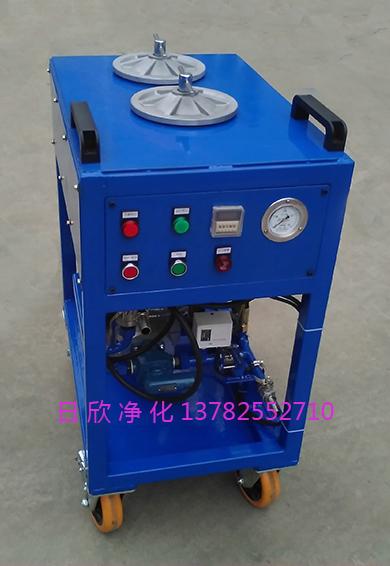 滤油机厂家CS-AL-2R机油超精密滤油机高级