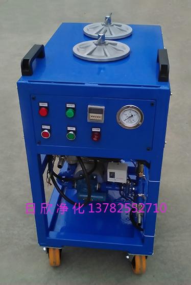 齿轮油不锈钢滤芯CS-AL-2R超精密净油机