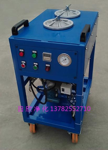 抗磨液压油优质CS-AL-2R精密净油机过滤器厂家