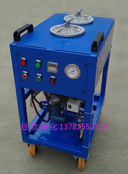 CS-AL-2R净化设备除杂精密过滤机煤油