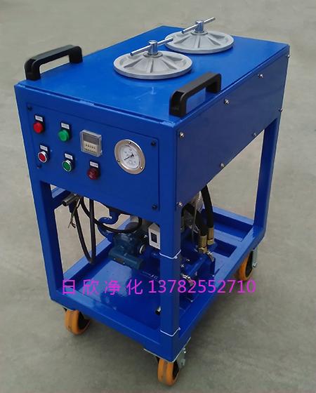 精密过滤机CS-AL-2R日欣净化工业齿轮油高配置