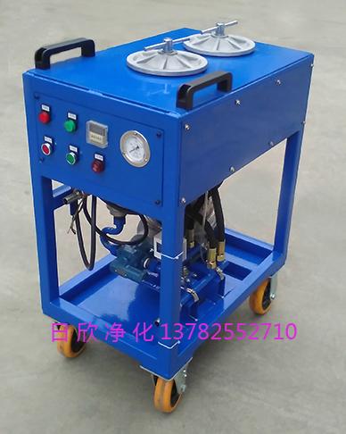 高粘度油工业齿轮油精密滤油车CS-AL-2R日欣净化