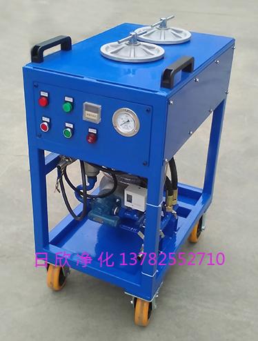 CS-AL-2R不锈钢滤芯超精密净油机齿轮油