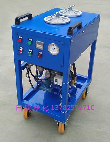 净化高粘油工业齿轮油CS-AL-2R精密过滤机