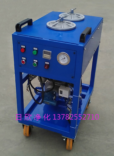 CS-AL-2R精密滤油车实用煤油过滤器厂家