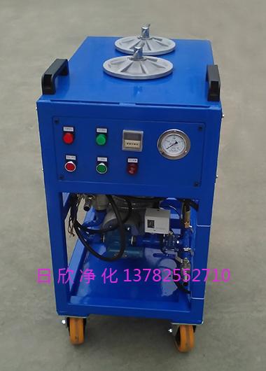 高配置日欣净化CS-AL-2R工业齿轮油精密过滤机