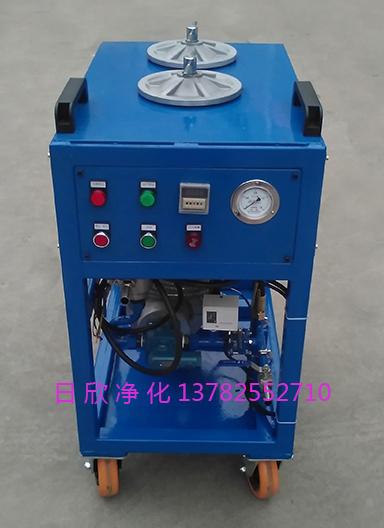 滤油机厂家液压油高档超精密过滤机CS-AL-2R