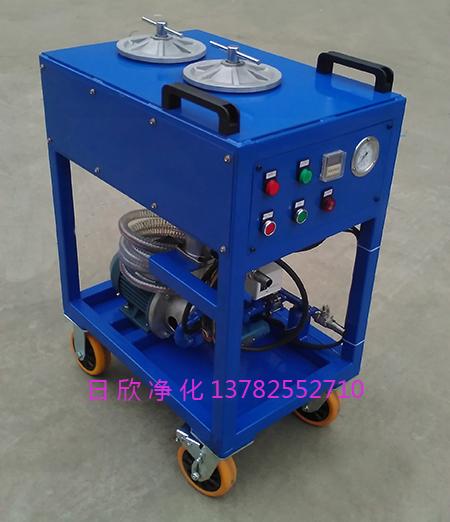 CS-AL-2R高级滤油机厂家机油超精密滤油机