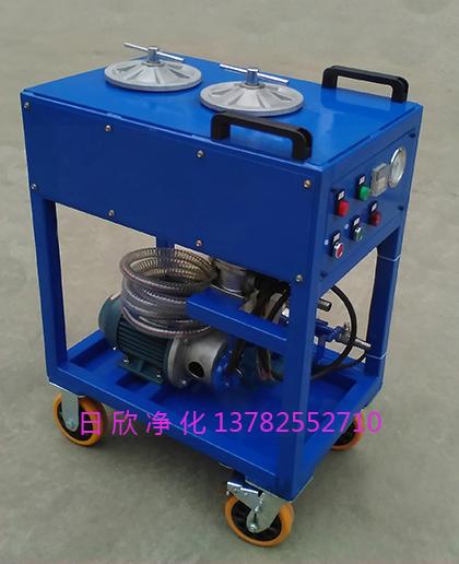 除杂精密滤油机滤油机厂家机油CS-AL-2R