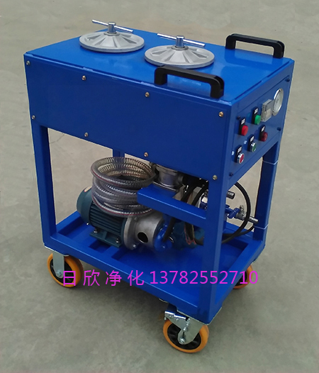 工业齿轮油净化CS-AL-2R精密过滤机高粘油