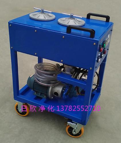 超精密过滤机不锈钢滤油机煤油CS-AL-2R
