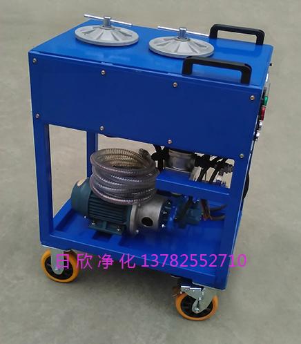 精密滤油车煤油实用CS-AL-2R过滤器厂家