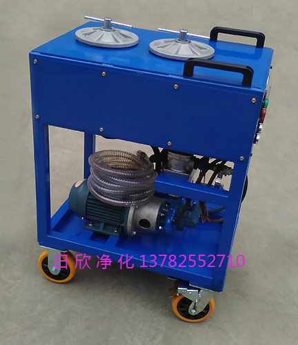 滤油机厂家耐用CS-AL-2R超精密滤油车齿轮油