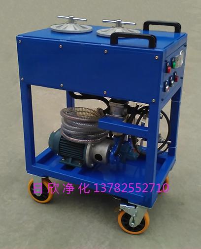 超精密滤油车耐用CS-AL-2R滤油机厂家齿轮油