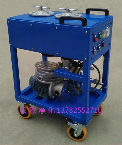 CS-AL-2R净化工业齿轮油精密过滤机高粘油