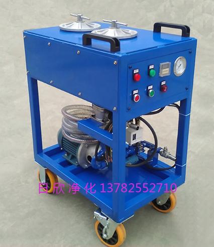 机油高级CS-AL-2R滤油机厂家超精密滤油机