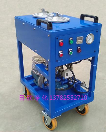 精密滤油车工业齿轮油日欣净化CS-AL-2R高粘度油