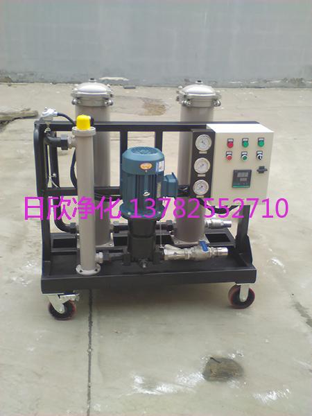 高级过滤GLYC-50高粘油过滤机润滑油滤油机厂家