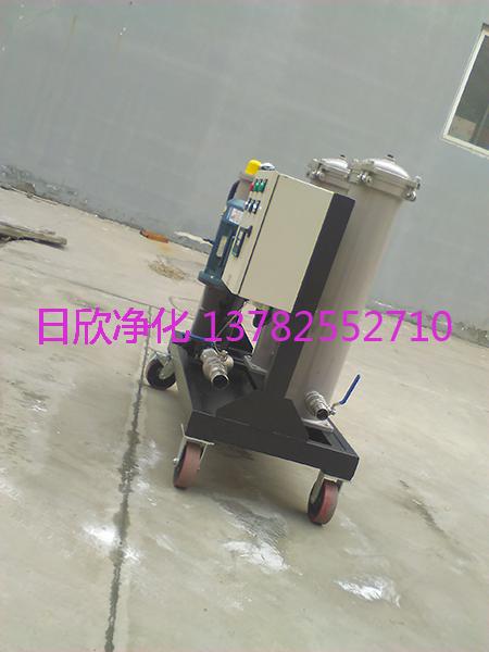 GLYC工业齿轮油高粘度油滤油车滤油机实用