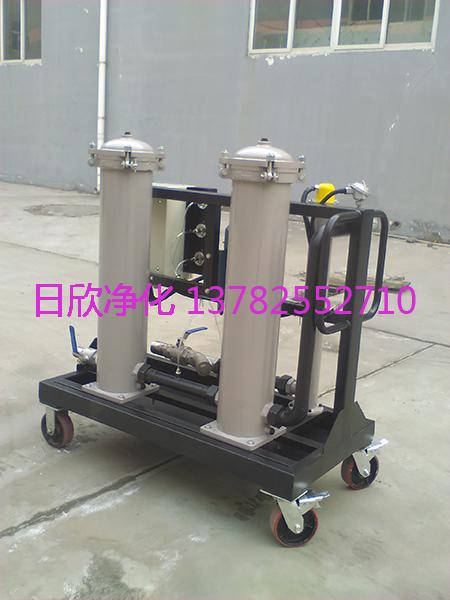 GLYC高品质高粘油过滤机滤油机厂家汽轮机油日欣净化