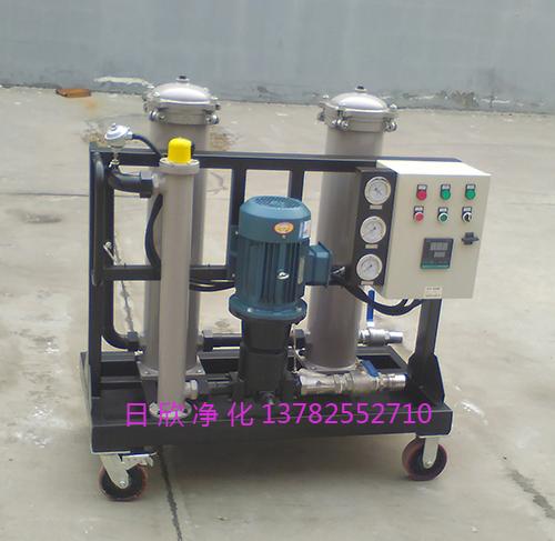 过滤器厂家液压油高粘度滤油车高配GLYC系列