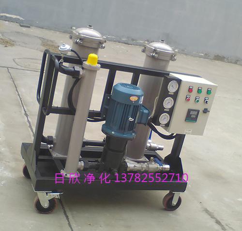 GLYC系列汽轮机油过滤器高粘油滤油车增强