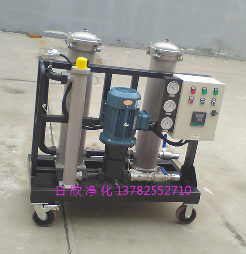 滤油机厂家高质量汽轮机油GLYC-160高粘油过滤机过滤器