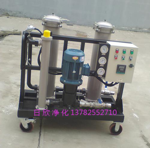 增强液压油净化设备GLYC-63高粘度滤油机
