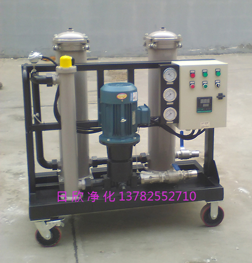 GLYC-40液压油高级高粘度油滤油机滤芯