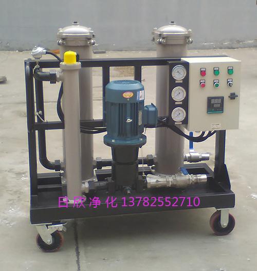 过滤高级GLYC-40滤油机厂家高粘油过滤机液压油