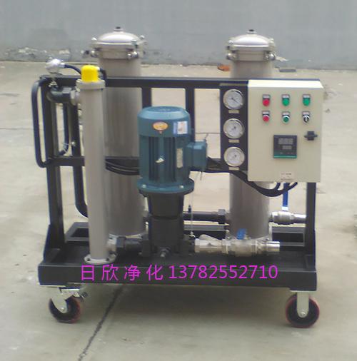 净化设备高粘油滤油车GLYC-160实用工业齿轮油