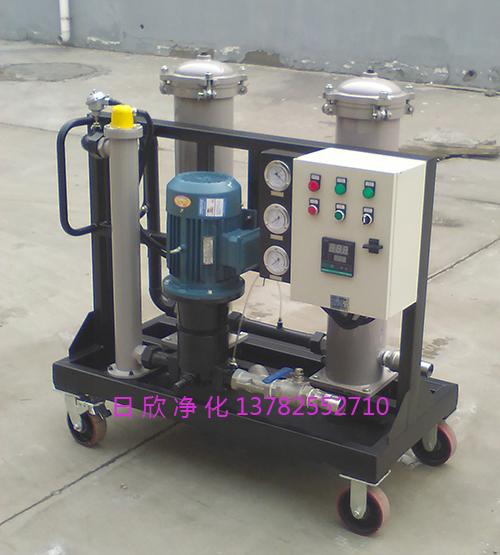 润滑油GLYC系列耐用高粘度油滤油车日欣净化滤油机厂家